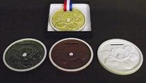 瀬戸市立中学校 子ども陶芸展メダル